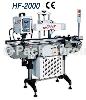 电磁感应式铝箔封口机 > 电磁感应式铝箔封口机/HF-2000