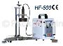 电磁感应式铝箔封口机/HF-500