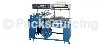 L型封口机系列 > 全自动L型封口机  CHL-4550A-昶安机械工业有限公司