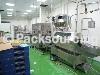 燕窝充填制造包装设备-宣峰有限公司