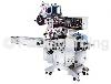 横式自动包装机 > 小型自动包装机  TD-200SC