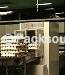 蛋品加工设备 > Prinzen 蛋品包装设备  PSPC 30 自动蛋包装机-荷棨实业股份有限公司