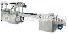 包装设备 > 美国VC999  益枫 VC999连续式自动成型真空包装机