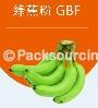 食品烘培级绿蕉粉