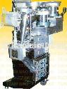 MODEL-655 四桶式振动计量包装机