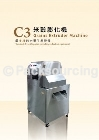 C3 米谷膨化机 Grains Extruder Machine