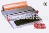 保鲜膜封膜机 ∣ 大鑫包装