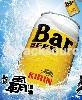 麒麟霸啤酒