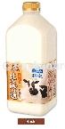 福乐北海道100%特极鲜乳(全脂)