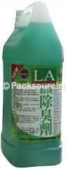 杀菌除臭剂(可用于食品工业)C39-1