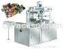 医药纸盒透明膜三维包装机  BTB-2
