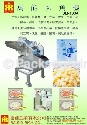 万能切角机BM-108A