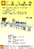 MT102自动洗蛋机-达圆企业有限公司