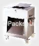 冷藏温体肉加工机 > 落地型万能切片、切丝、切角机