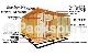 组合式及传统式冷冻库、冷藏库 Ⅱ > 制冷方式、散热方式、冷冻机组、地面施作