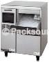 颗粒冰机 & 钮扣冰机 > 颗粒冰机 CM-100、钮扣冰机 DSM-13 -高福餐饮设备有限公司