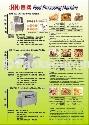 HM-501全自动饼干挤花机、HM-401全自动饼干切片排盘机、HM-301薄饼机