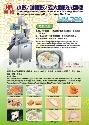 HM-769水饺/咖哩饺/义大利饺成型机(标准款)