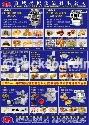 全自动包馅成型机、日本Rheon中古复新包馅机  HM-168/HM-268/HM-769/EU-70/HM-80/HM-868/N208/KN400/KN500