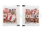 小包装 / 佐料系列 > 黑胡椒粉1g 、岩盐1g、辣椒片1g、柠檬香茅风味粉1g、海带芽汤包3g.....
