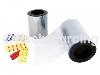医疗包材 / 生技包材 > PVC/PVDC塑胶膜(泡壳胶膜)