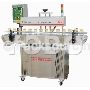 铝箔封口机 > KL-3000CN  水冷式自动电磁感应铝箔封口机