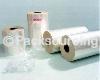 包装材料 > 胶膜 / 南亚CPP胶膜