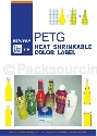 PETG 彩色收缩标签