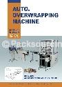 摺叠式包装机 > 手动摺叠式包装机 、全自动摺叠式包装机