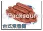手工调理系列 > 素食鸡块、素萝卜糕、素鳕鱼排、素三层肉、台式素香肠....