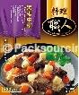 鲜食公司代工 - 杀菌软袋调理食品