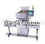 KDC-212 全自动多排式锭剂及胶囊数粒(数丸)机