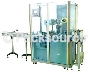 高速-BOPP/玻璃纸包装机  PM-800A