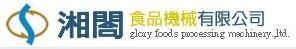湘阁食品机械有限公司