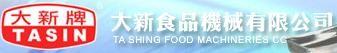 大新食品机械有限公司