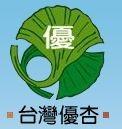 台湾优杏生物科技股份有限公司