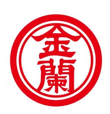 金兰食品股份有限公司