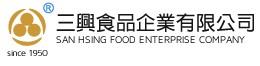 三兴食品企业有限公司