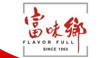 富味乡食品股份有限公司