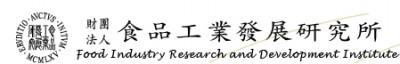 财团法人食品工业发展研究所