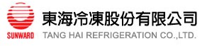 东海冷冻股份有限公司