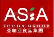亚细亚食品股份有限公司