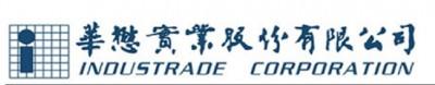 华懋实业股份有限公司