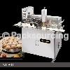 全自动印饼机 ∣ 安口食品机械-安口食品机械股份有限公司