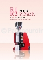 R1 /R2  无油爆饼机  No Fried Biscuit Machine-源创食品机械有限公司