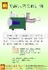 可调式完全绞汁机(可榨草类)-达圆企业有限公司