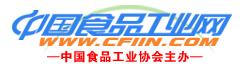 中国食品工业网|170*54