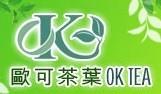 欧可茶叶科技有限公司