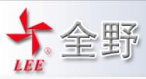 全野冷冻调理设备股份有限公司