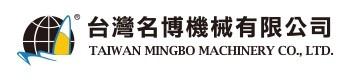 台湾名博机械有限公司
